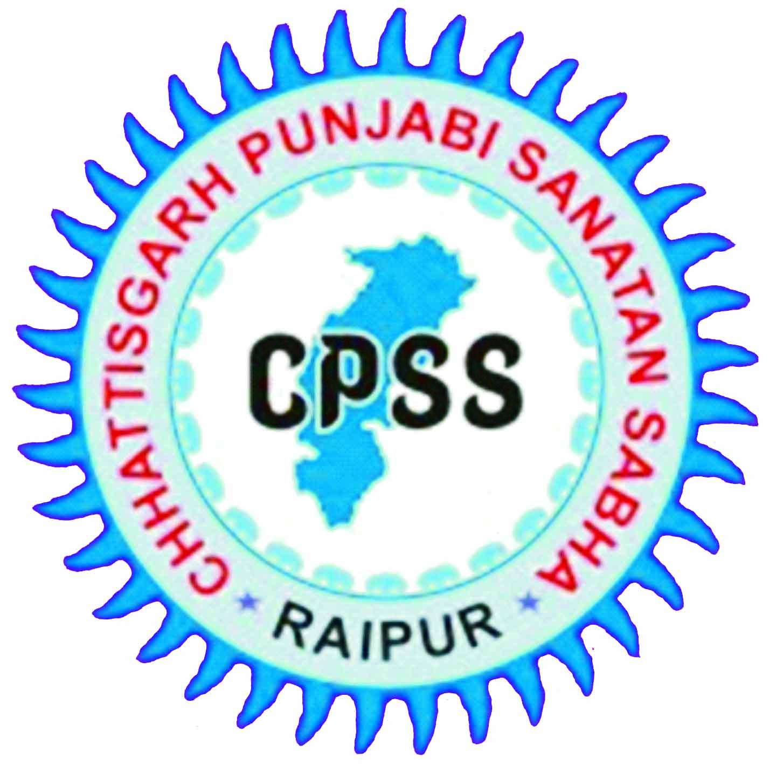 raipur muslim personals Girls, ladies, girl friends, lady friend, female, dating, singles, romance, matrimonials, marriage, friendship, penpal, penfriend.